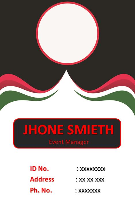 Printable Event ID Card Template 1