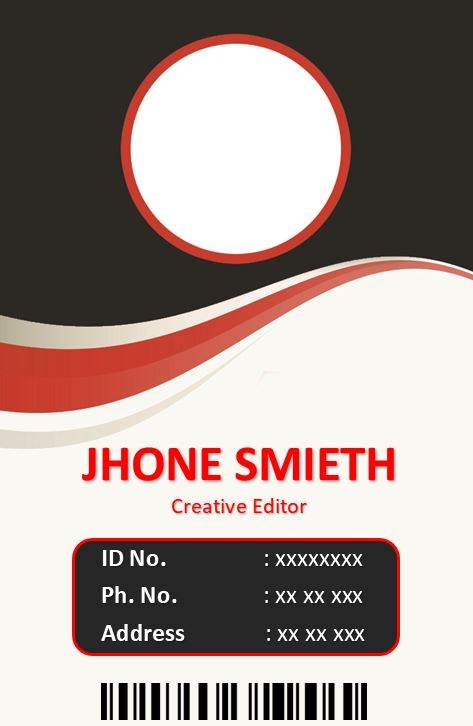 Printable Event ID Card Template 4